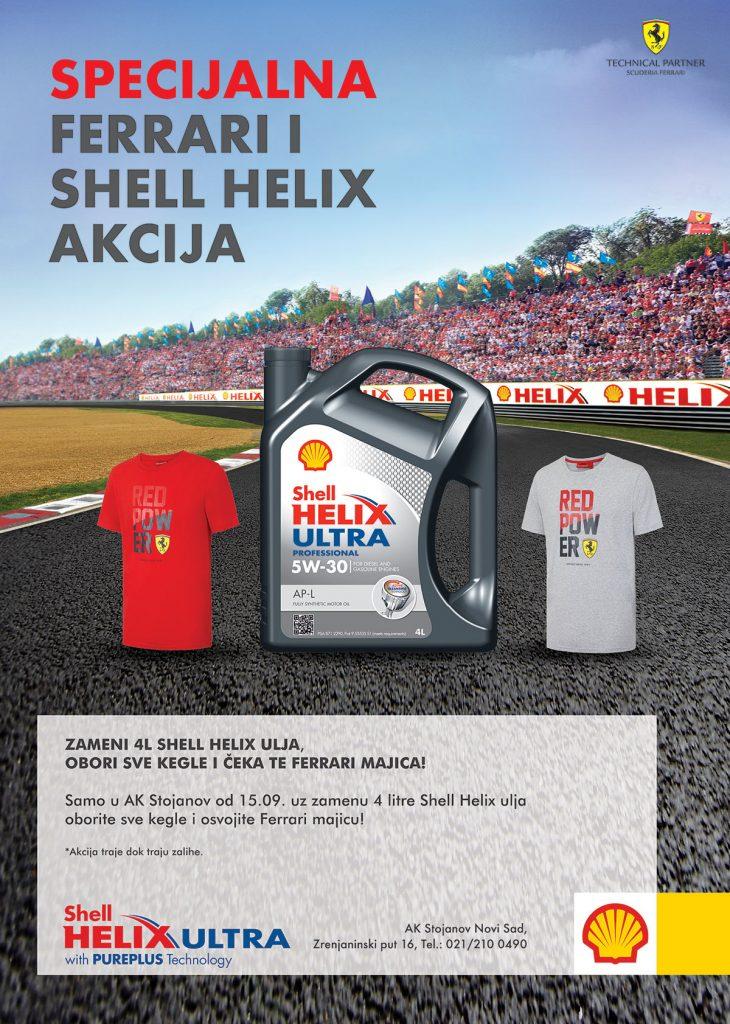 Shell Stojanov jesen2016